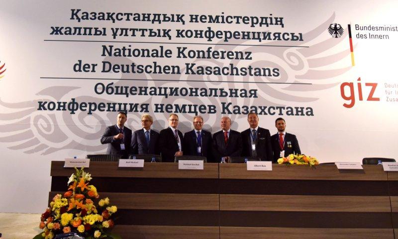 Общенациональная конференция немцев Казахстана