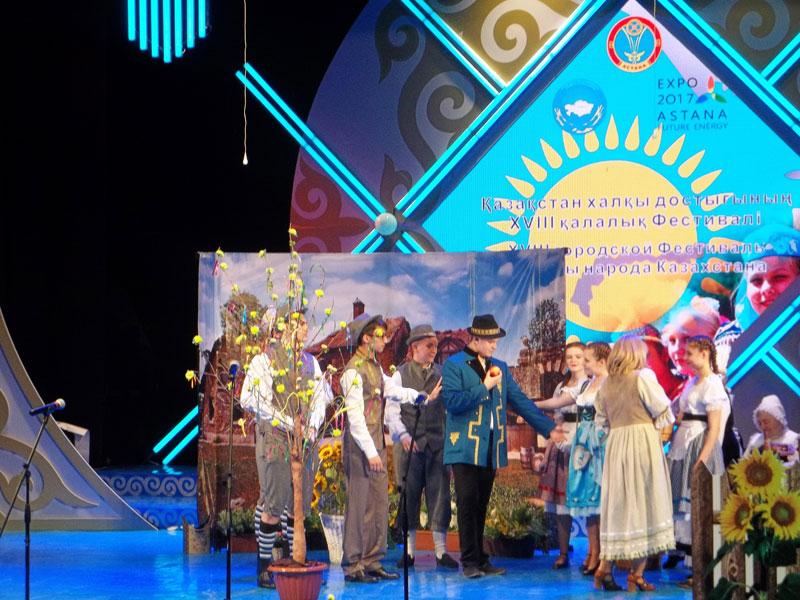 «Казахстан – наш общий дом!»
