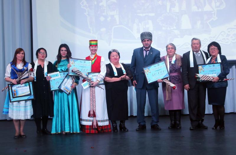 Конкурс-фестиваль этнокультурных объединений Караганды