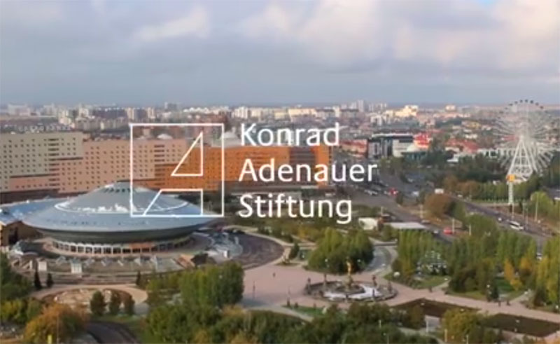 Конкурс на местные стипендии Sur-Place от Фонда имени Конрада Аденауэра