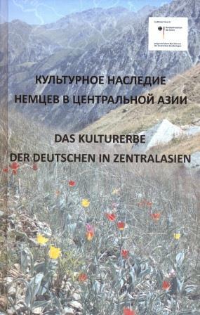 Das Kulturerbe der Deutschen in Zentralasien