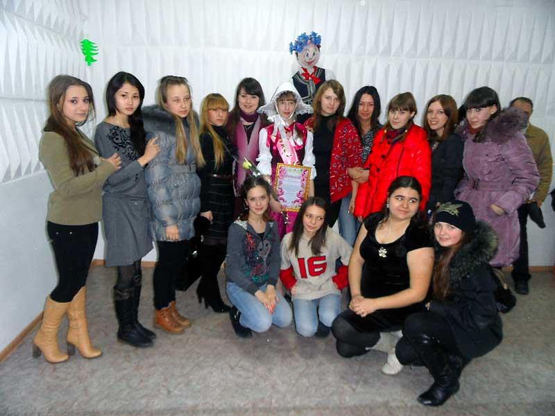 Клуб немецкой молодежи «Zodiak»