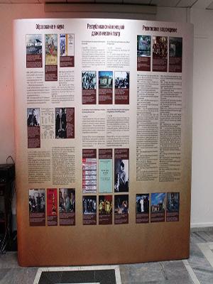 """Katalog zur Ausstellung """"Die Deutschen Kasachstans"""""""