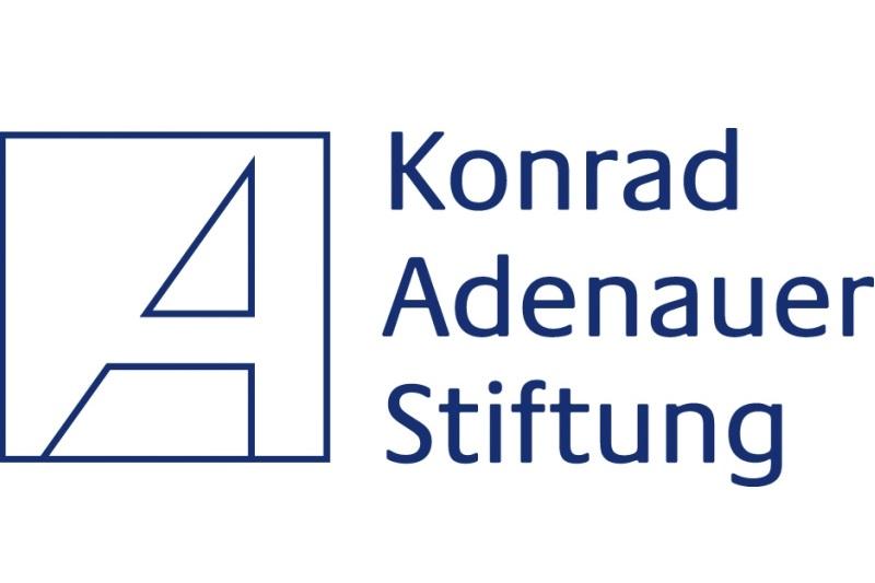«Возможности получения образования в Германии»