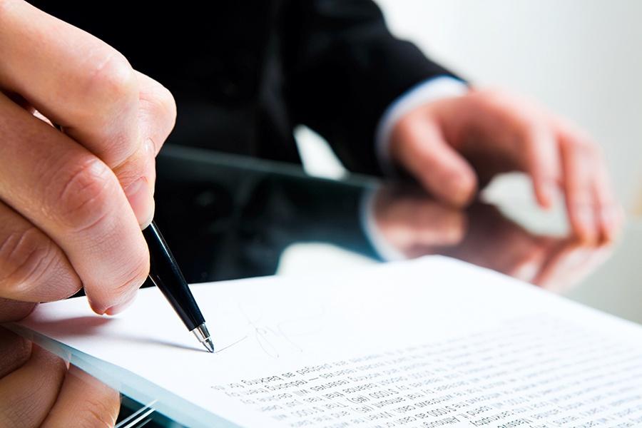 Принятые документы