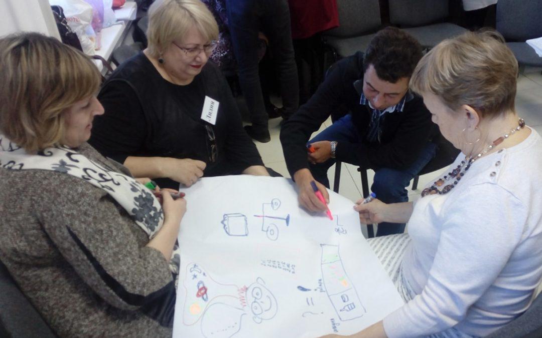 Курс повышения квалификации координаторов по социальной работе