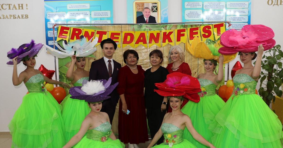 Праздник в Кызылорде