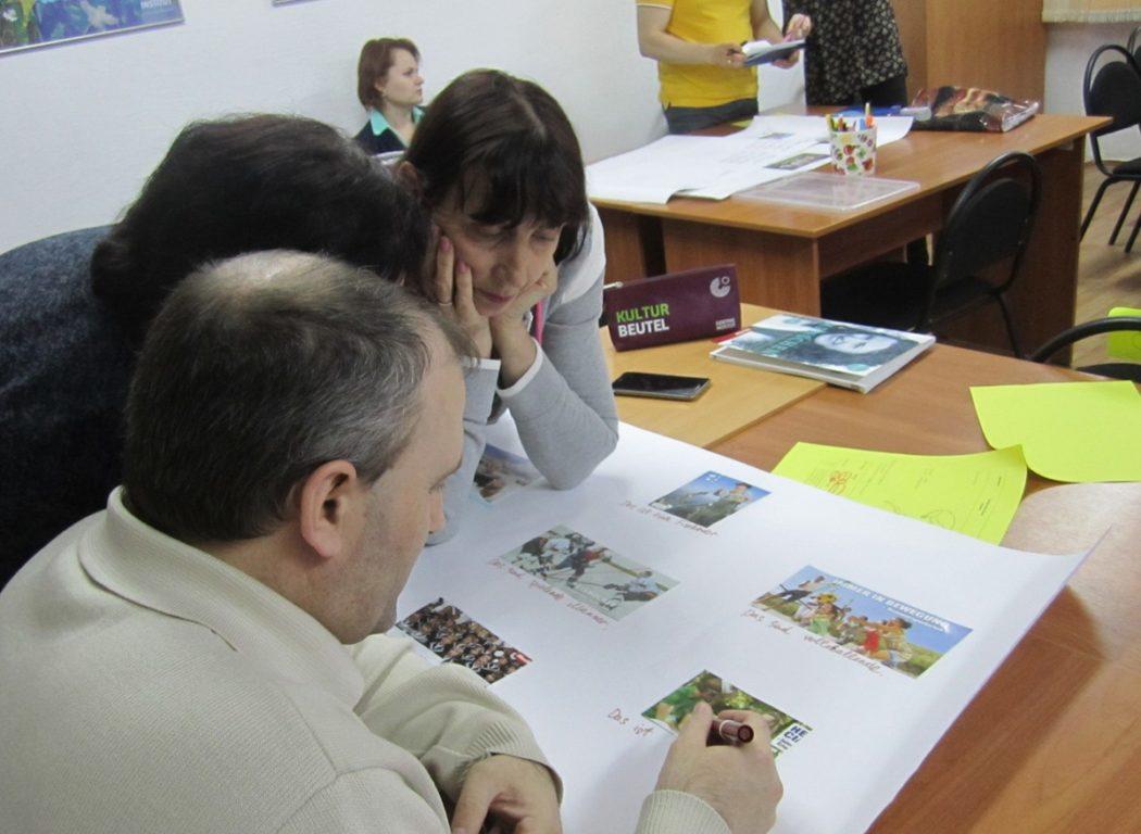 Стипендии на обучение в Центрах немецкого языка в Казахстане
