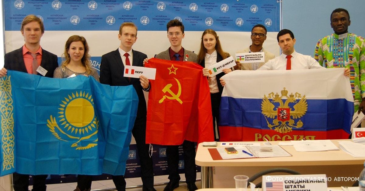 «Дипломатическая игра» – международная модель ООН