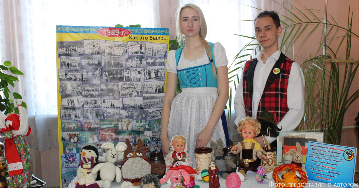 Дан старт мероприятий ко Дню единства народа Казахстана