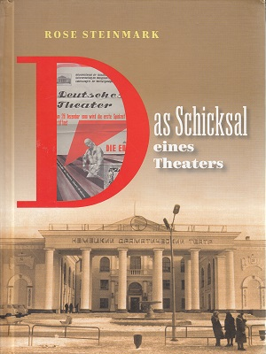 """""""Das Schicksal eines Theaters"""""""