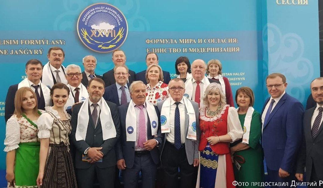 Мы – немцы Казахстана! Мы – казахстанцы!
