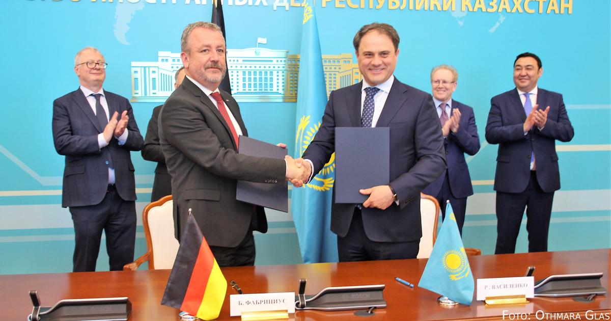 Заседание казахстанско-германской межправкомиссии