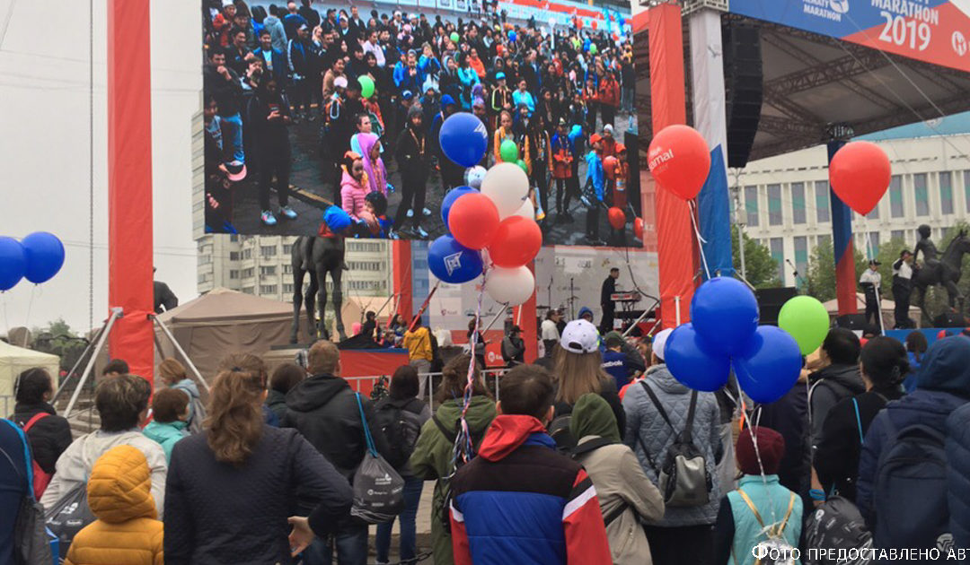 Der Almaty-Marathon 2019