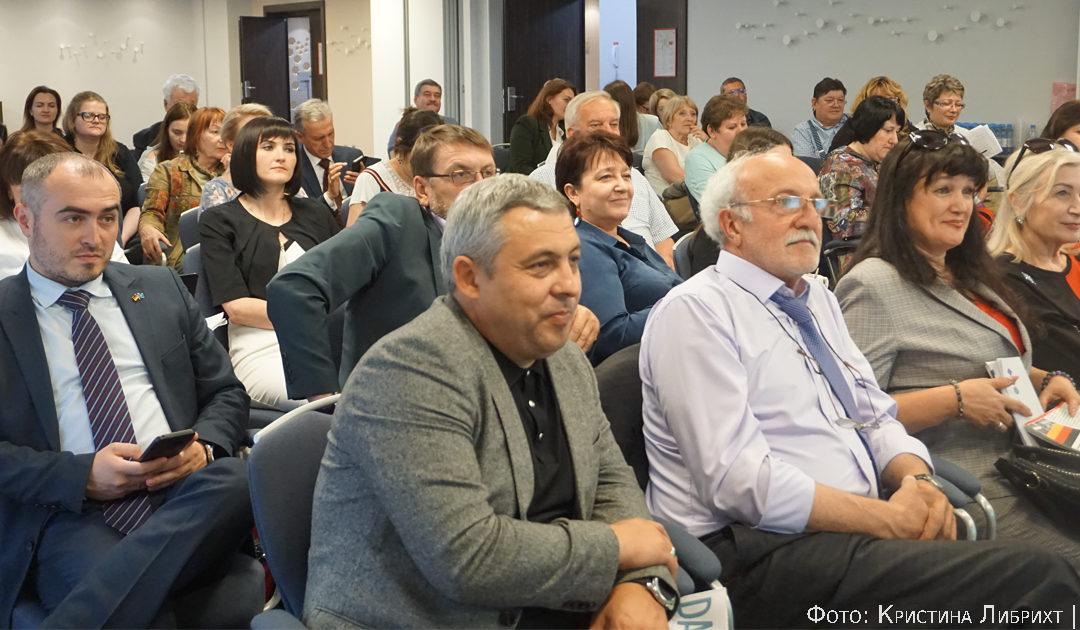 Программа развития немецкого этноса Казахстана