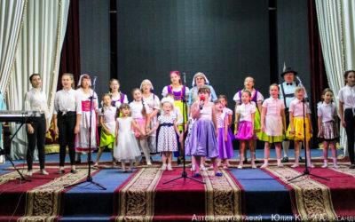 С концертом в село