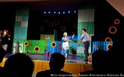 Премьера на сцене Корейского театра