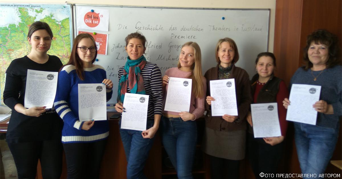 Приобщение к немецкой культуре через изучение языка