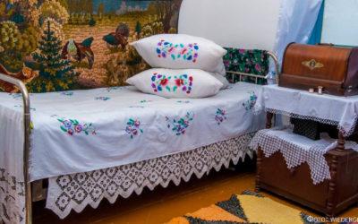 Виртуальный музей немцев Казахстана: швейные машинки Зингер