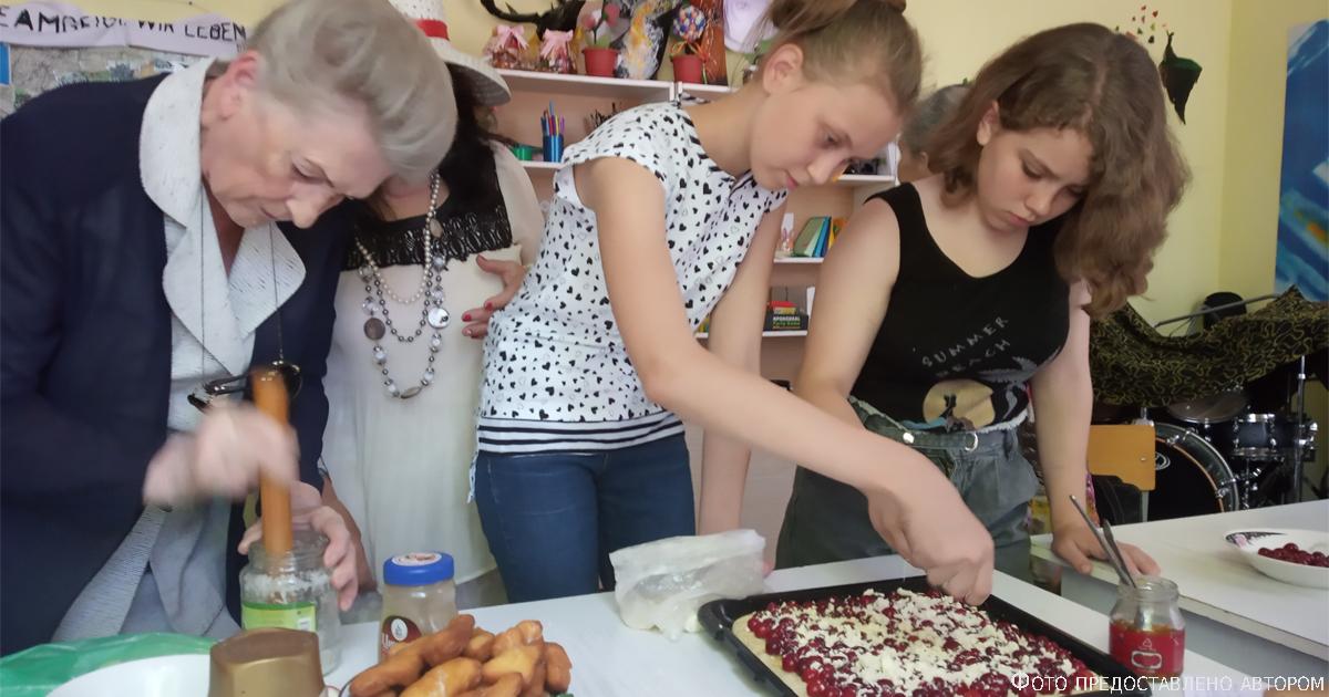 Мастер-классы по приготовлению немецких блюд