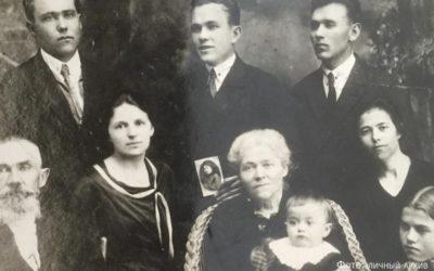 Тетя Туля из Нью-Йорка Донецкой области