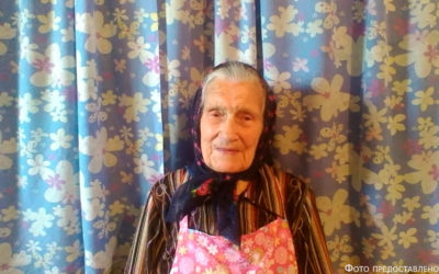 Столетний рубеж Марии Рудер (Роледер)