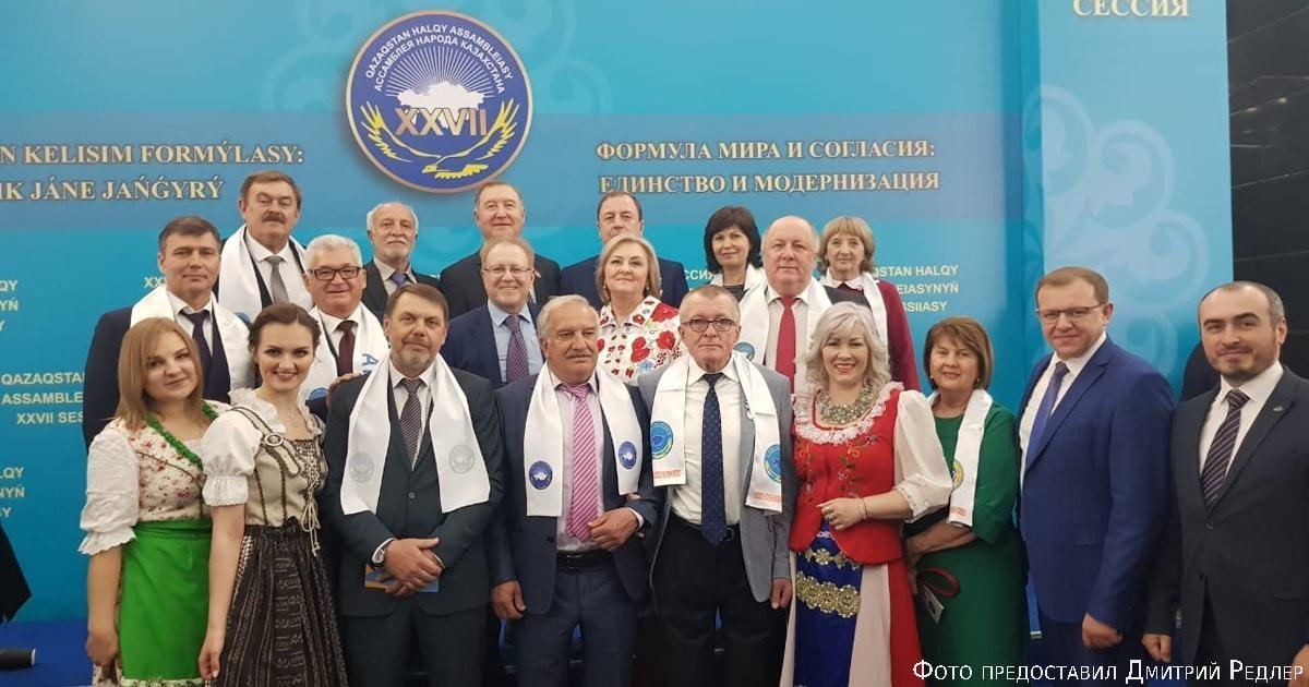 Wir sind die Deutschen Kasachstans! Wir sind Kasachstaner!