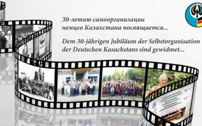 30-летию самоорганизации немцев Казахстана посвящается...
