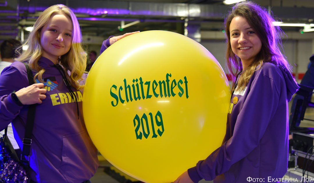 Schützenfest или проверка на меткость