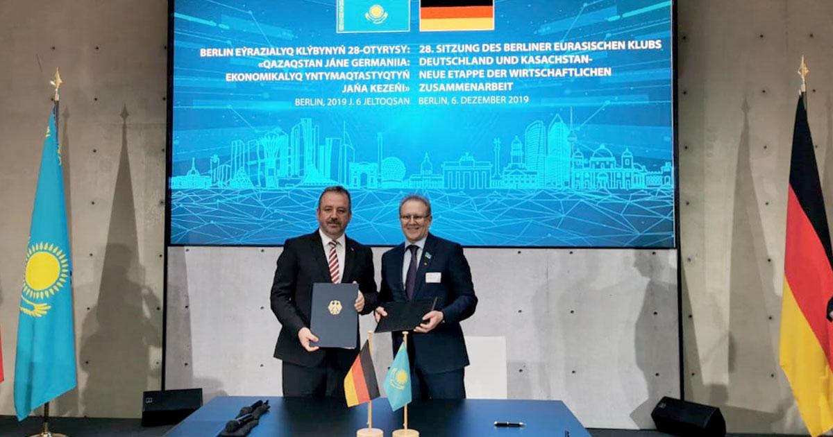 В Нур-Султане будет создан Казахстанско-Немецкий Центр