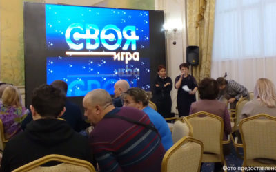 «Своя игра» в Павлодаре