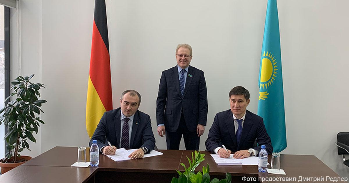 Приобретено здание для Казахстанско-Немецкого Центра