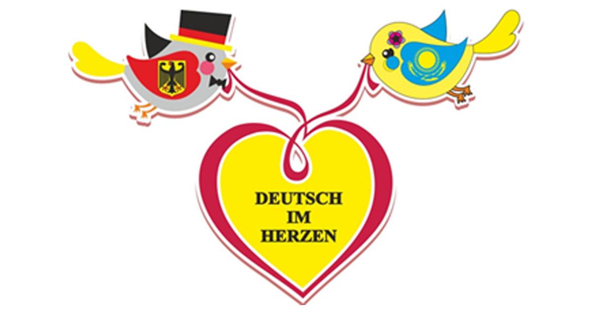 """Wettbewerb """"Deutsch im Herzen"""""""