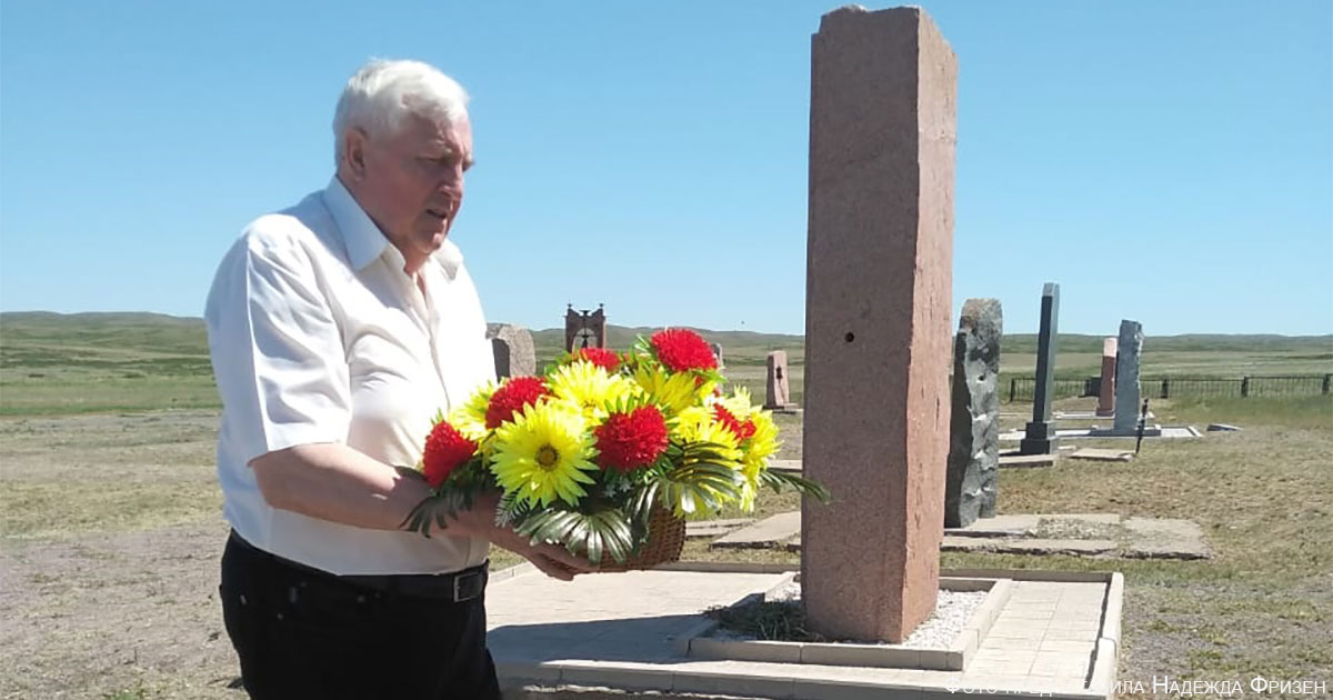 31 мая – День Памяти жертв политических репрессий