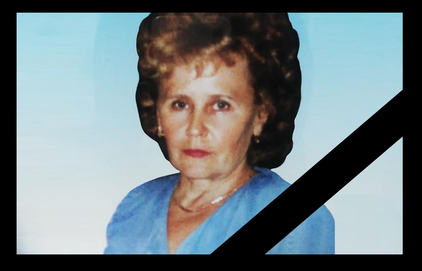 Соболезнования: скончалась Дубицкая Светлана Андреевна