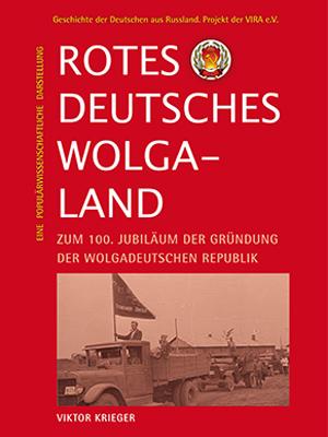 Rotes deutsches Wolgaland