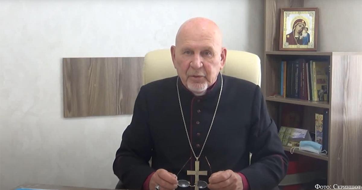 «Восклонитесь и поднимите головы ваши… » Архиепископ Юрий Новгородов