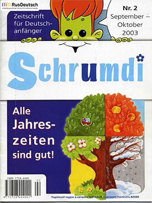 Schrumdi-2003-2