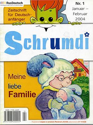 Schrumdi-2004-1