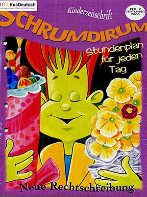 Schrumdirum — 2000-2