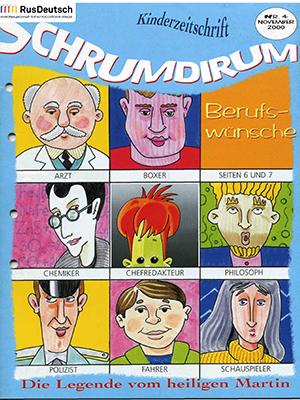 Schrumdirum — 2000-4