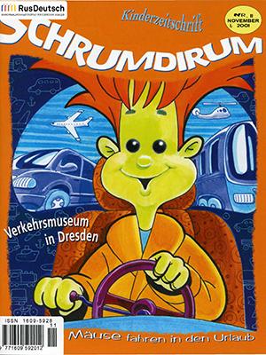 Schrumdirum — 2001-11