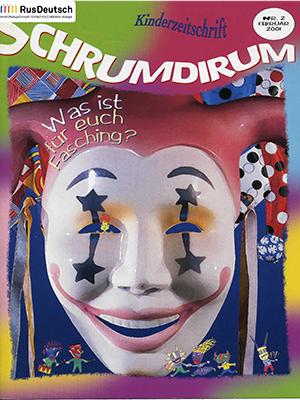 Schrumdirum — 2001-2