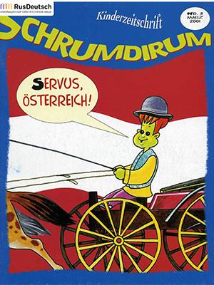 Schrumdirum — 2001-3