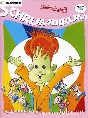 Schrumdirum — 2001-4