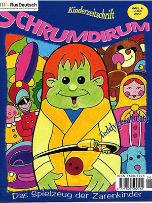 Schrumdirum — 2001-6