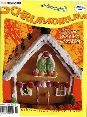 Schrumdirum — 2001-9