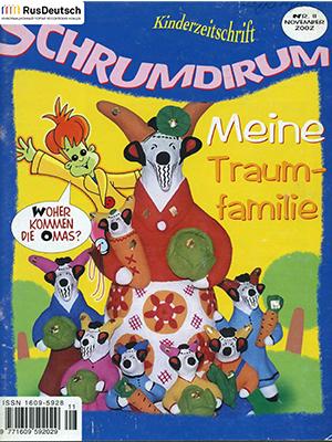Schrumdirum — 2002-11
