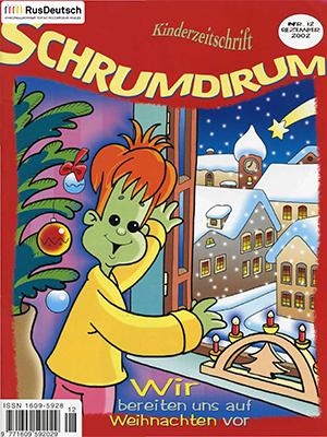 Schrumdirum — 2002-12