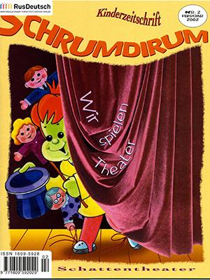 Schrumdirum — 2002-2